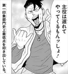 ニーチェ先生5巻 奈良原1