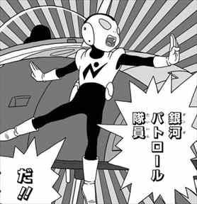 http://livedoor.blogimg.jp/dorj1980-buzz_manga/imgs/7/4/74bc137e.jpg