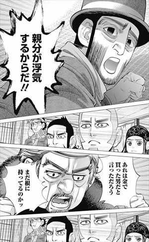 ゴールデンカムイ7巻 若山輝一郎と仲沢達弥