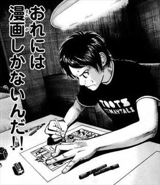 RiN1巻 伏見紀人