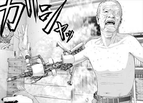 いぬやしき1巻 犬屋敷壱郎の右腕