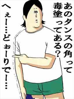 ヤング!ヤング!Fruits16P吉岡JPG