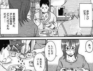 12連休「岸本貞夫の終わりなき胸キュン地獄」3