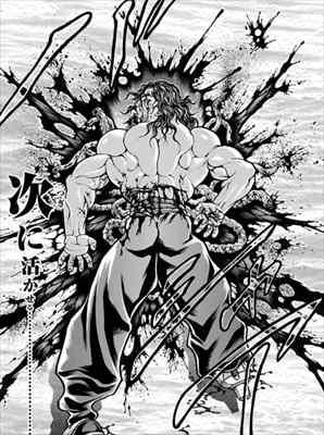 烈海王の画像 p1_17