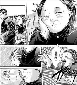 坂本ですが?4巻 久保田の母親