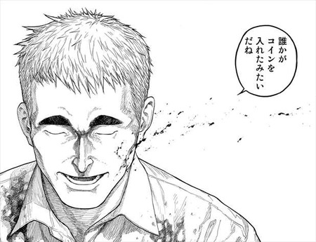 亜人10巻 佐藤2
