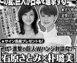 週刊少年マガジン34号