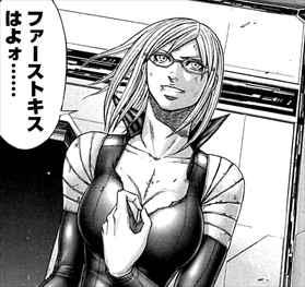 テラフォーマーズ 漫画 ネタバレ 14巻