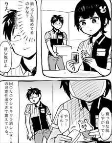 ニーチェ先生5巻 黒木2