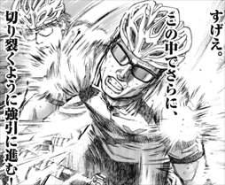 かもめ☆チャンス14/空気が硬い