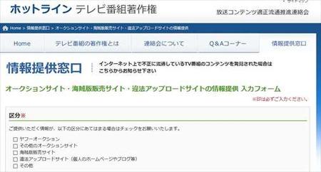 漫画王 放送コンテンツ適正流通推進連絡会