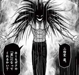 ケンガンアシュラ12巻 桐生刹那の覚醒