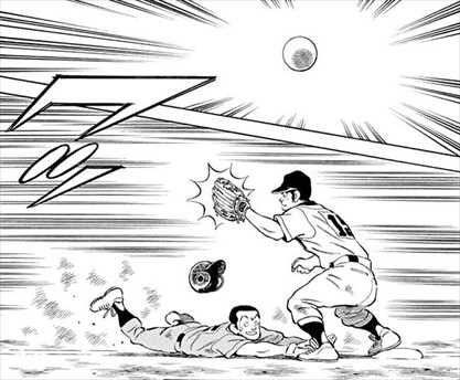 走り方 走者 野球漫画 MIX10巻 描き方1