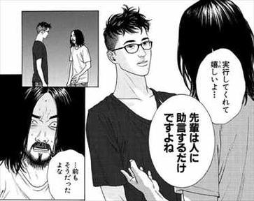 描かないマンガ家6巻 最終回 羽田