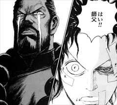 極悪ノ華-北斗の拳ジャギ外伝-1巻泣くリュウケン