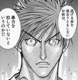 医龍2巻/セリフ朝田「逃げる命を追おうともしないお前は」