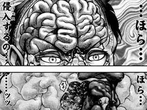 バキ外伝スカーフェイス4巻 グランドマスターの洗脳