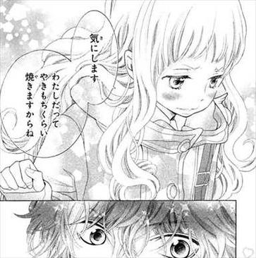 きょうのキラ君5巻 岡村ニノン 矢作零