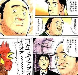 キートン動物記80P