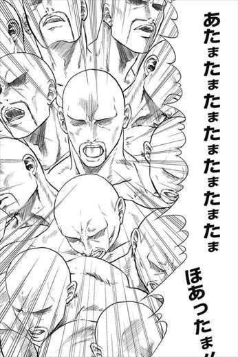 頭突け横浜謳歌高校××××部 コングリー
