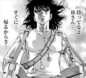 BTOOOM!18巻 織田信隆ディスイズマザコン