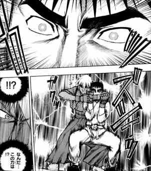 ツマヌダ格闘街10巻60話 格闘描写