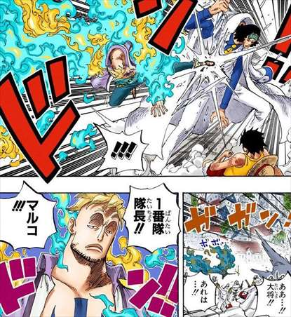 ONE PIECE58巻 マルコ