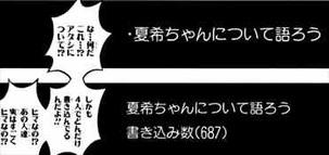 帰宅部活動記録4巻ツッコミ