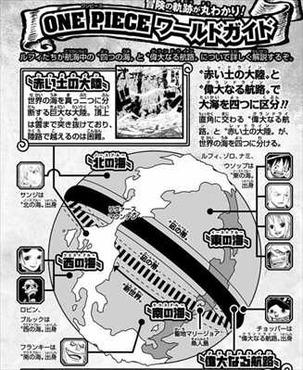ワンピース81巻 世界観