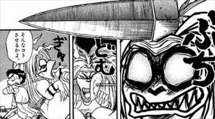 うしおととら9巻/潮と虎コメディータッチ