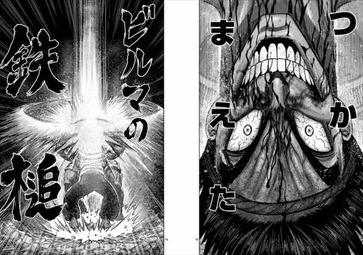 ケンガンアシュラ18巻 鎧塚サーパイン vs 御雷零2