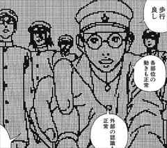 ライチ☆光クラブ ライチ2