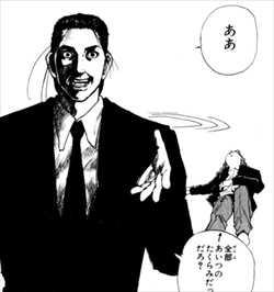 レベルE1巻3