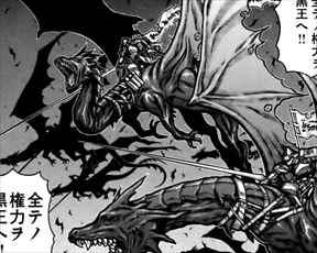 ドリフターズ1巻ドラゴン