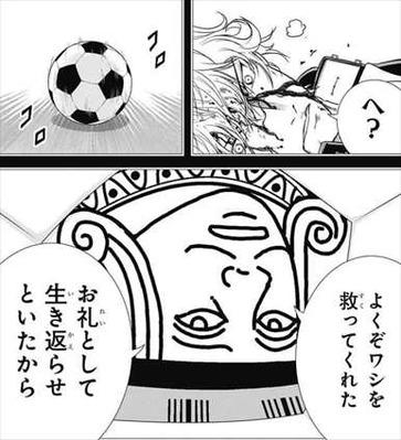 頭突け横浜謳歌高校××××部3