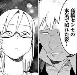 亜人ちゃんは語りたい3巻 佐藤早紀絵1