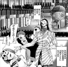 東京喰種re2巻9オークション