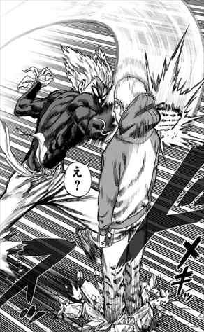 ワンパンマン10巻 サイタマ vs ガロウ2