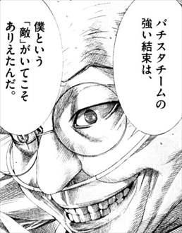 医龍24巻/野口賢雄