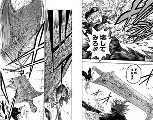 ブラッククローバー3巻 アスタ マルス アクション描写