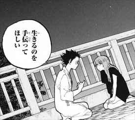 http://livedoor.blogimg.jp/dorj1980-buzz_manga/imgs/b/9/b95ab857.jpg