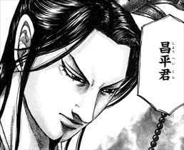 キングダム39巻 昌平君が呂不韋を裏切る