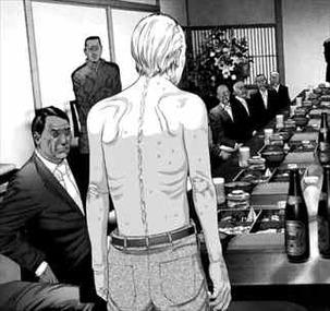 いぬやしき3巻 ヤクザの集会