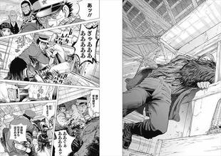 ゴールデンカムイ7巻 ヒグマのモンスター