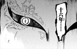 アルスラーン戦記1巻仮面の男