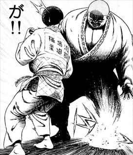 新コータローまかりとおる柔道編20巻醍醐