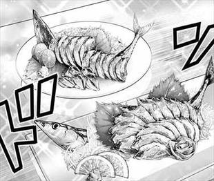 食戟のソーマ12巻 料理描写 刺し身
