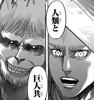 進撃の巨人18巻 エルヴィンと戦士長の猿巨人