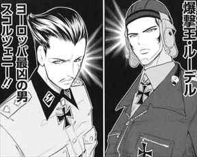 ムダヅモ無き改革3巻 ナチス