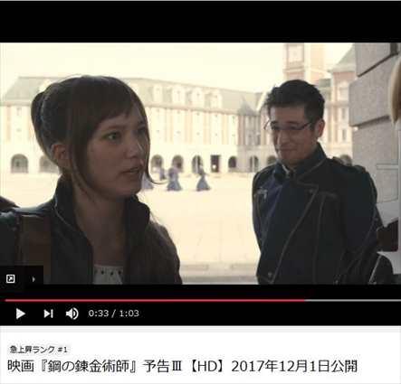 鋼の錬金術師 映画キャスト 本田翼 ウインリィ